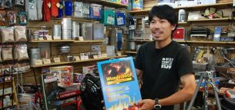 夏はみんなでBBQ! オススメアイテムをWEST新潟店に聞きました。
