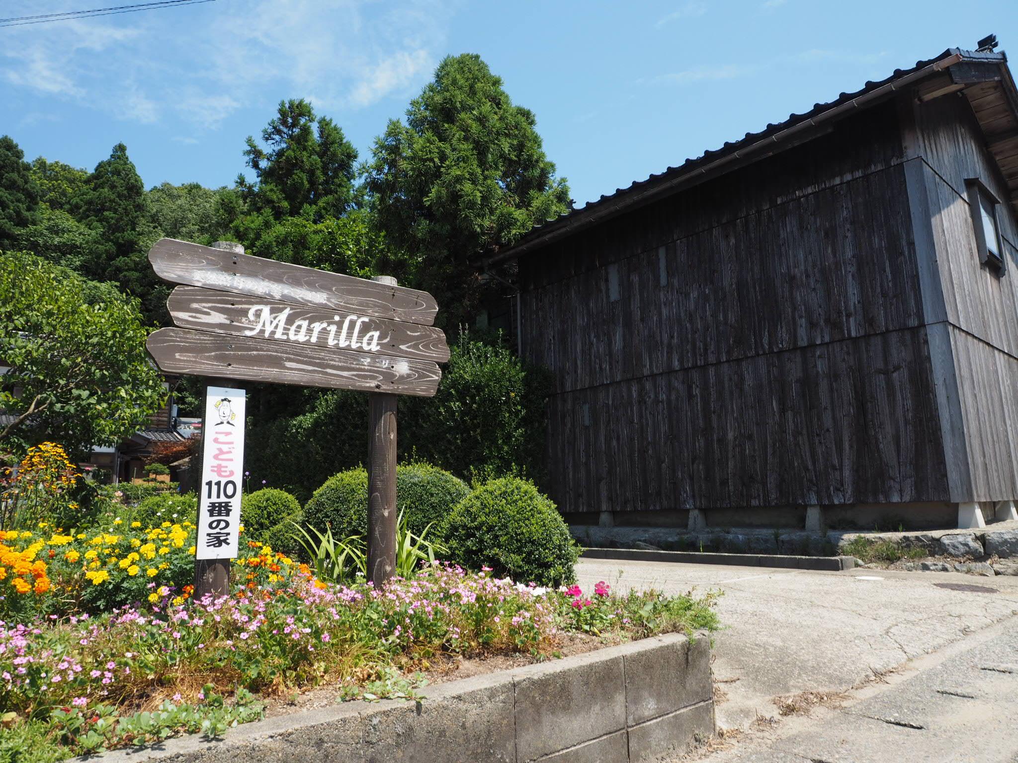 【パン】自家製天然酵母で薪窯というこだわりのパン工房マリラに行ってきた