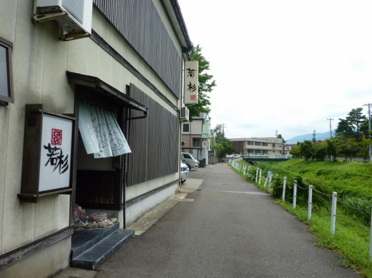 140821wakasugi01