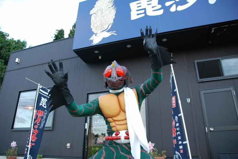【突撃!】栃尾にほとばしってる油揚げ店があるらしい!?