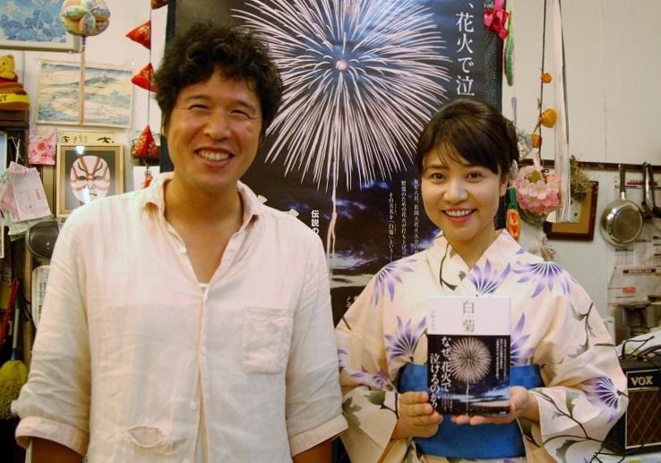 著名人も涙する長岡花火。ノンフィクション書籍の発刊イベントに行ってきた。