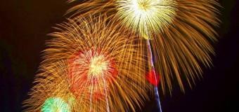 おぢやまつりが今週末(8月22日~24日)開催!