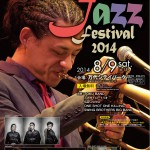 真夏の熱い夕べ!Bandai Jazz festival 2014が開催!