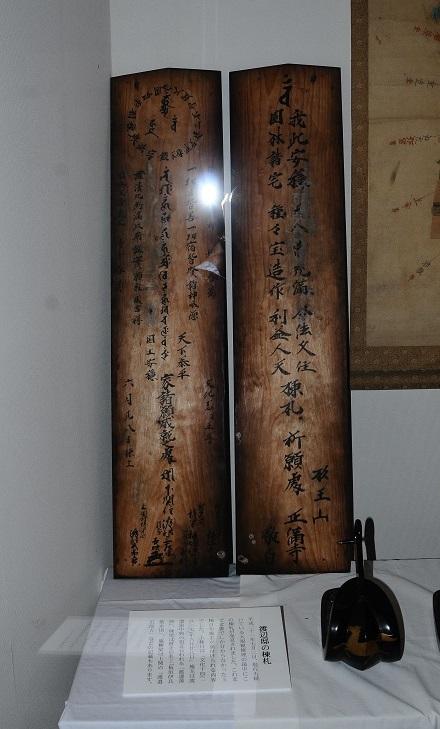 渡辺邸秘蔵品3リサイズ 2