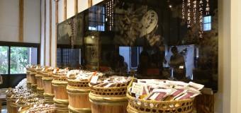 本日オープン! 老舗の味噌蔵「峰村醸造」がおしゃれなショップにリニューアル!