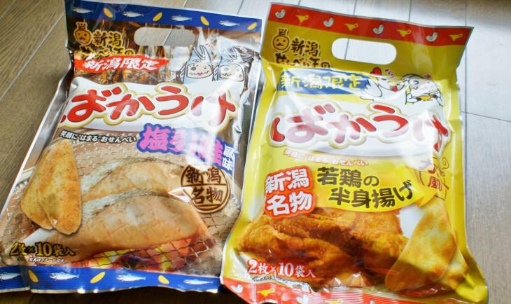もちろんお土産には「ばかうけ」を購入しました。こちらは今人気の限定商品・はかうけ「塩引鮭風味」と「若鶏の唐揚げ風味」です。