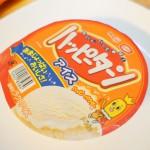 話題の「ハッピーターンアイス」を食べてみました!