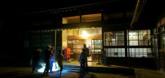 夜の豪農・北方文化博物館を探検してみました