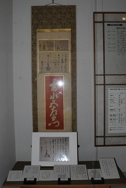 渡辺邸秘蔵品2リサイズ 2