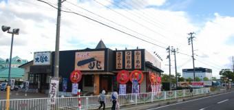 ニューオープン 人気ラーメン店・一兆の新店が8号線黒埼に開店