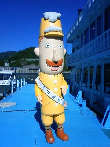 昨年に引き続き、一日船長として登場する、新潟県のゆるキャラ「レルヒさん」。