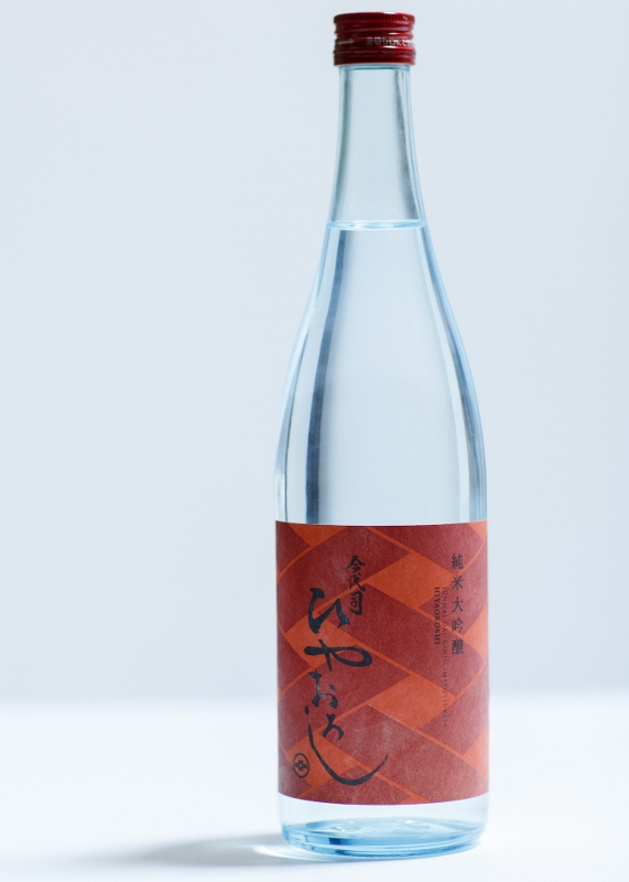 秋限定の「ひやおろし 純米大吟醸」。限定250本しかない、こちらも貴重なお酒です。