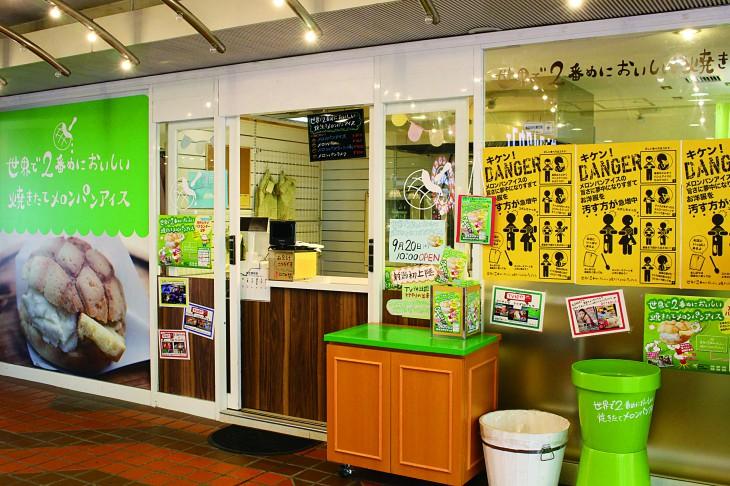 お店は、万代シテイバスセンタービル2Fのサンマルクカフェ隣にあります。