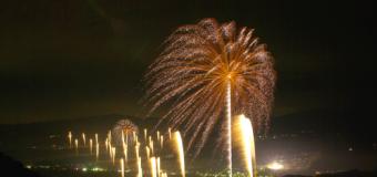 日本一広大で短い花火!? まさに一瞬の輝き、津南町で「GEO河岸段丘花火2014」が開催(10/25)