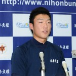 指名後会見詳報 プロ野球ドラフト会議 日本文理・飯塚悟史投手は横浜DeNAが7位で指名~「目標にされる選手になりたい」
