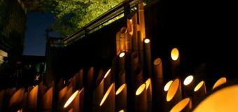 情緒たっぷり、村上「宵の竹灯籠まつり」にいってみた