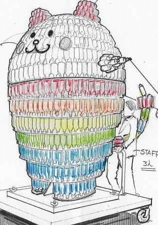 万代シテイのPRキャラクター「ばんにゃいのペットボトルツリー」が登場。かわいいですね。(画像提供:万代ロマンチックサーカス実行委員会)