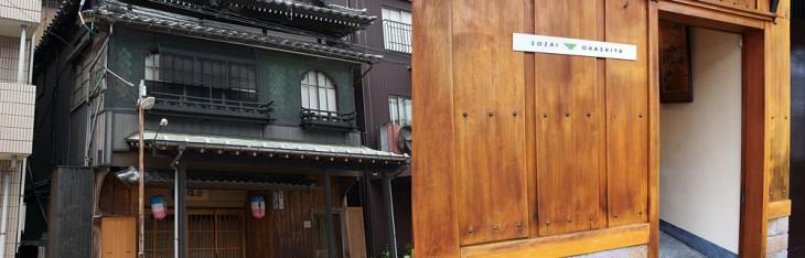 お店は「日本料理 大橋屋 本館」の入り口のすぐ隣りにあります。