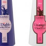 ボジョレーだけじゃない、ビールにも解禁日。麦のワイン「ディアブロ」と「アンヘル」って?