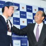 【速報】日本文理・飯塚悟史投手が横浜DeNAベイスターズと仮契約。背番号は30番
