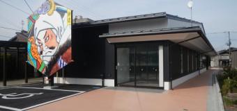 【オープン】11月8日(土)新たな交流拠点・見附市大凧伝承館が誕生 マルシェイベントも開催