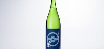 米国鑑評会で金賞受賞、今代司酒造でなんと純米酒1年分プレゼント実施中、締め切り間近です!