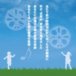 秋葉区新津のふるさとソング、合唱コンクール開催