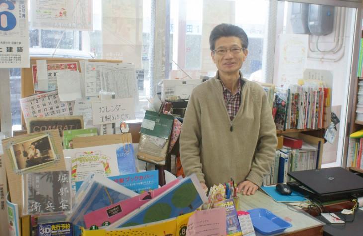お話しをお聞きした高木書店・店主の高木義昭さんです。