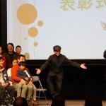 「感情を波立たせて初めてアーティスト」(魔夜峰央さん) にいがたマンガ大賞表彰式