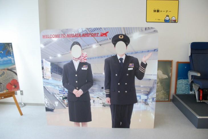 1501新潟空港PRルーム09