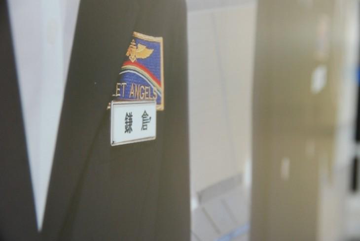 1501新潟空港PRルーム10