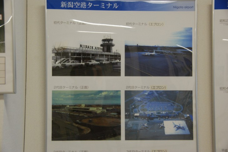 1501新潟空港PRルーム05