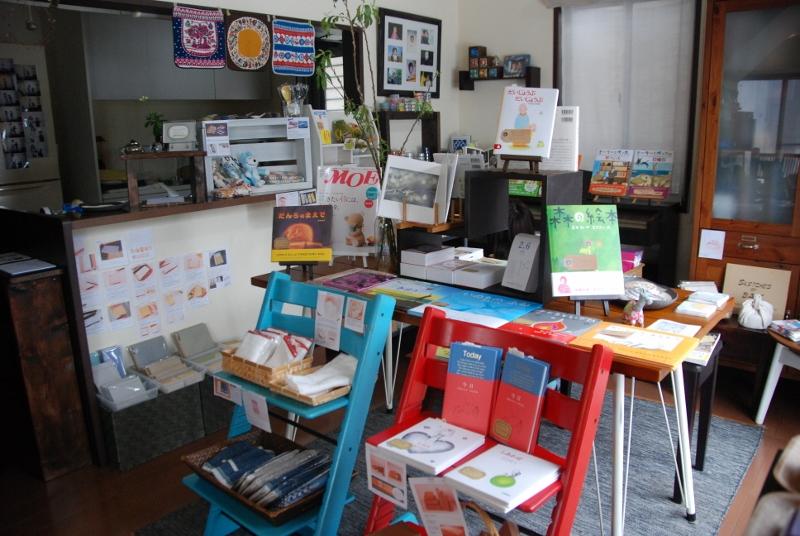 自宅が本屋さん 長岡市の小さな絵本の店