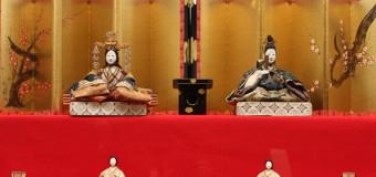 お殿様のおひなさまを見るチャンス 長岡藩主牧野家ゆかりのおひなさま展