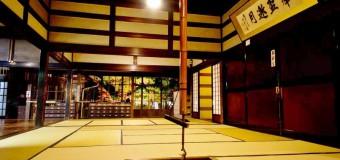 新潟市江南区・北方文化博物館にて「設立69周年記念行事」開催(2/11)