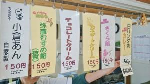 お店の方も推薦する、木曜限定のカレー餡も売ってましたので、それを含めて6個ほど購入。