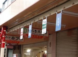 150417新津あるき03