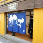 発酵食や干物がそろう月岡温泉の新スポット「新潟地物プレミアムセレクション 旨UMAMI」が4/24(金)オープン!