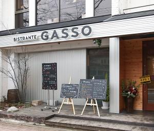 お店はJR新潟駅から徒歩約5分。