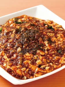 こちらは汁なし四川麻婆麺(930円)。