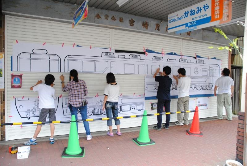 町に絵を描こう! 鉄道の街にいつでボランティア募集中