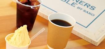 身体のプロが手掛ける、健康志向のジェラート&コーヒー「TRAINERS TABLE by SAKO」が新潟市中央区に登場