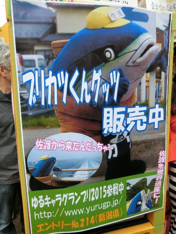 ブリカツくん38_09