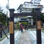 日本一まずい温泉は、本当にまずかった・・・ 【新潟は温泉天国】