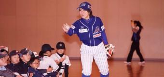 【BBガールズ通信】番外編 吉田えり投手がやってきた