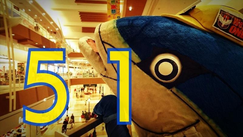 【心はいつも佐渡ンリー】VOL.60 ブリカツくんの重大発表。半魚人生に何が・・・?