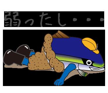 ブリカツくんスタンプ_03