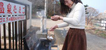 【新潟は温泉天国】 新潟三大高温泉で楽しむゆで卵