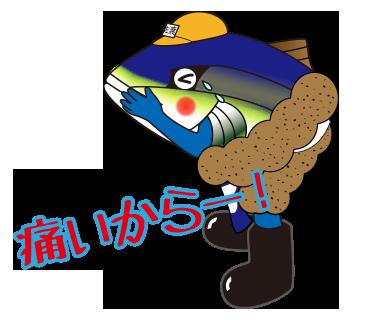 ブリカツくんスタンプ_23