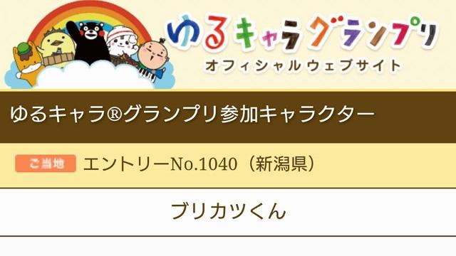 ブリカツくん80_09